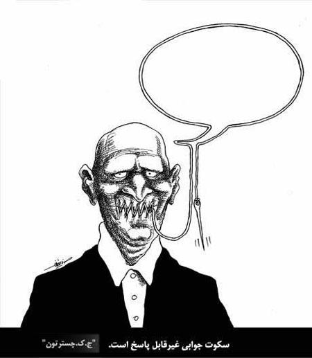 کاریکاتورهای مفهومی, سخنان بزرگان