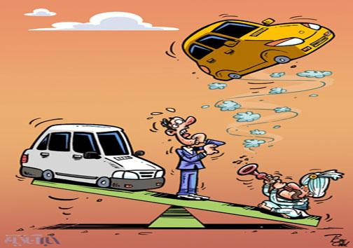 کاریکاتور/ پراید بخریم یا ماشین هندی؟
