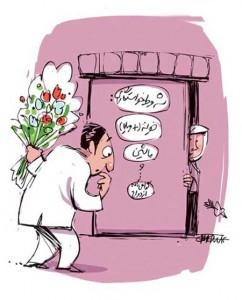 romantic-caricature13-e2