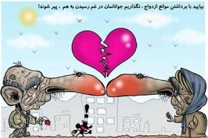 romantic-caricature9-e2
