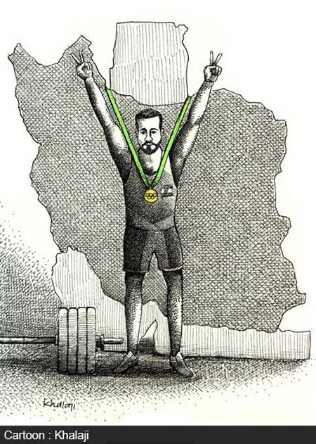 کاریکاتورهای رقابتهای المپیک, المپیک ۲۰۱۶ ریو