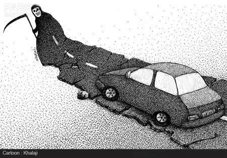 کاریکاتور خنده دار , کاریکاتورهای اجتماعی