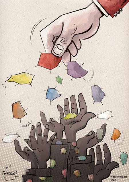 کاریکاتور روز جهانی ریشه کنی فقر, روز جهانی ریشه کنی فقر