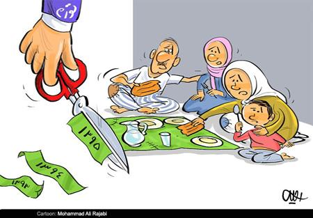 کاریکاتور گرانی, کاریکاتور ازدواج